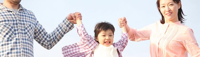 お子様の体質改善(血液・血流)